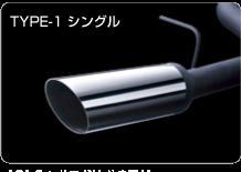 ケースペック 爆音皇帝 マフラー Vip Sound Emperor ビップサウンドエンペラー TYPE-1シングル アルファード MNH10/15 ANH10/15AS/MSグレード専用