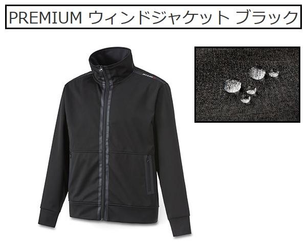 NISSAN 日産コレクションニスモ NISMO プレミアムPREMIUM ウィンドジャケットブラック 黒左肩 MISMOロゴ入りサイズ:LL ファッション