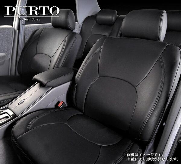[PURTO] アウディ A3 シートカバー ブラック Sportback H16/10~H23/9 型式 8PCDA/8PCAX スタンダードシート(5 Door) リア格納式センターアームレスト付き車