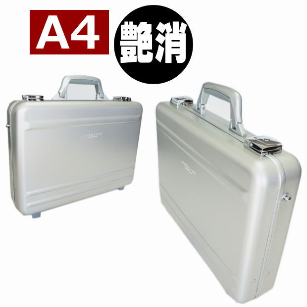 00d173ab6 02P23Apr16 aluminum attache case BROMPTON A4 size trunk Briefcase  lightweight silver silver suitcase attache personal computer ...