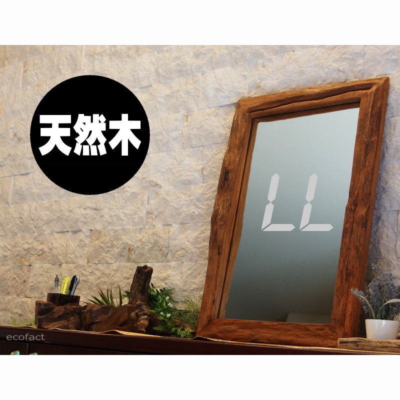 古材 木製フレームミラー 壁掛け鏡 縦60cm 横40cm チーク材 おしゃれ 大型 ウォールミラー 無垢材 アンティーク アジアン家具 天然木 縦置き・横置きOK