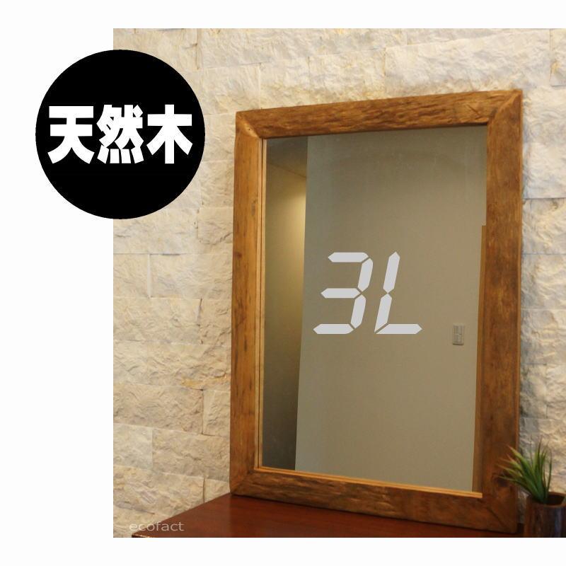 オールドウッドフレームミラー(3L) 古材 木製 壁掛け鏡 縦80cm 横60cm チーク材 おしゃれ 大型 ウォールミラー 無垢材 アンティーク アジアン家具 天然木 縦置き・横置きOK