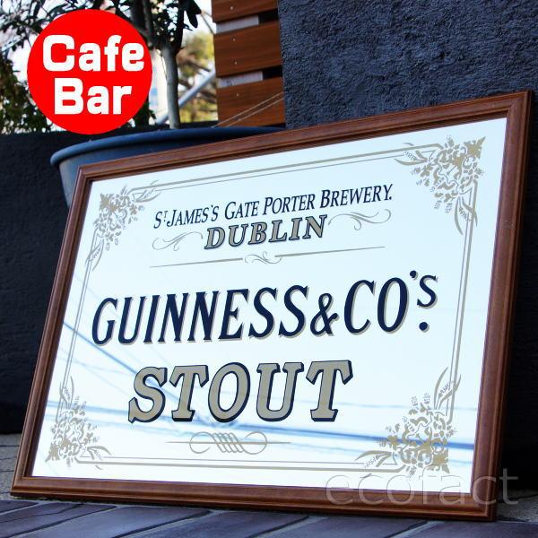 パブミラー バーミラー 鏡 壁掛け ギネスビール (Guinness Stout 横 アイリッシュバー  ビール お酒  看板 ワイン バー用品 カクテルグッズ)