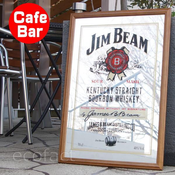 パブミラー バーミラー 鏡 壁掛け ジムビーム ロゴ (Jim Beam アイリッシュバー ビール お酒  看板 ワイン バー用品 カクテルグッズ)