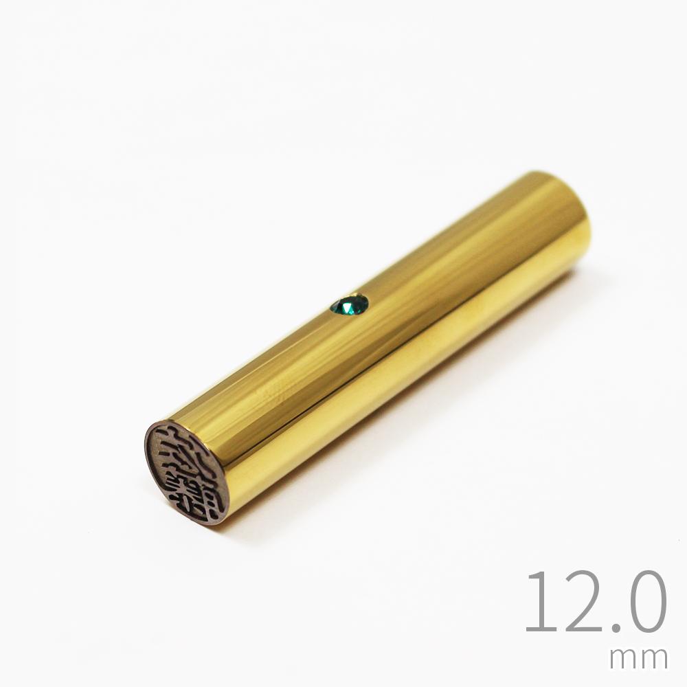 印鑑 はんこ プレミアム チタン 極 ゴールド ケース無し 判子 実印 銀行印 認印 12.0mm丸 スワロフスキー