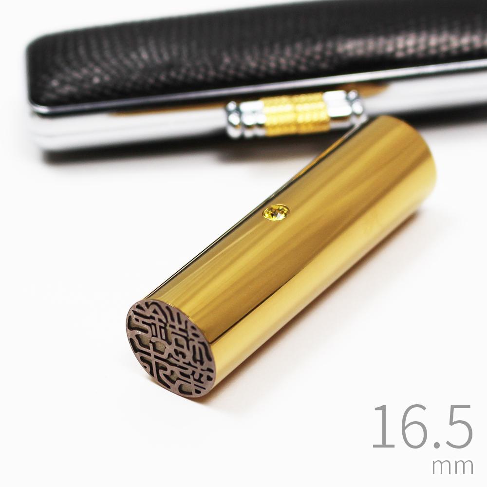 印鑑 はんこ プレミアム チタン 極 ゴールド トカゲ革ケース付き 判子 実印 銀行印 認印 16.5mm丸 スワロフスキー