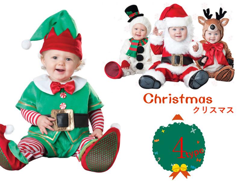 着ぐるみ クリスマス トナカイコス ツリーコス サンタコス 雪だるまコス クリスマスプレゼント オールインワン キッズ ベビー モコモコ 防寒着男女共用 子供用 厚手 ベビー カバーオール 冬服 赤ちゃん服