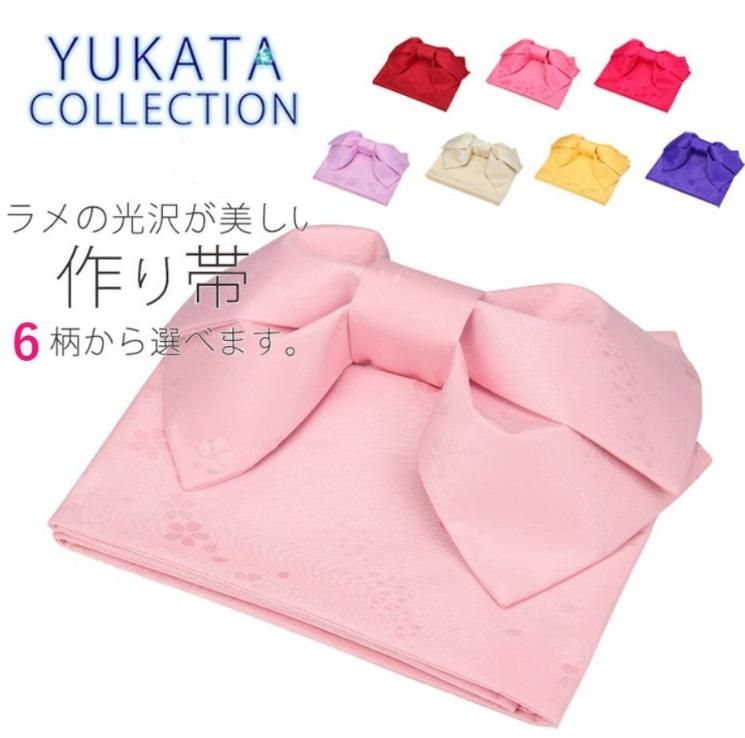 浴衣 作り帯 結び帯 帯 リボン型 品質保証 レディース 大人 6colors 簡単 新商品!新型