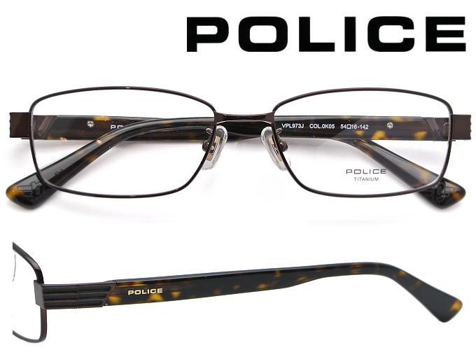 ★2019年春夏モデル★ POLICE (ポリス) メガネフレーム 54サイズ VPL973J 0K05 ダークブラウン