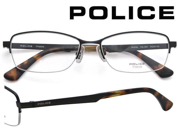 ★2019年春夏モデル★ POLICE (ポリス) メガネフレーム 54サイズ VPL976J 0531 セミマットブラック