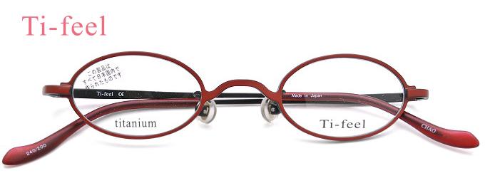 ★超薄型レンズ付き★強度数の方やお顔の小さい方にもオススメです! Ti-feel (ティフィール) メガネフレーム CHAO(チャオ) 240/200 レッド/ブラック【送料無料】