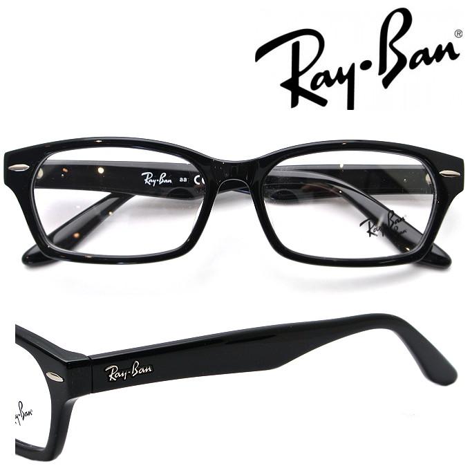 【ルックスオティカジャパン 正規品/メーカー保証書付】 Ray-Ban (レイバン) メガネフレーム 55サイズ RX5344D 2000【送料無料】