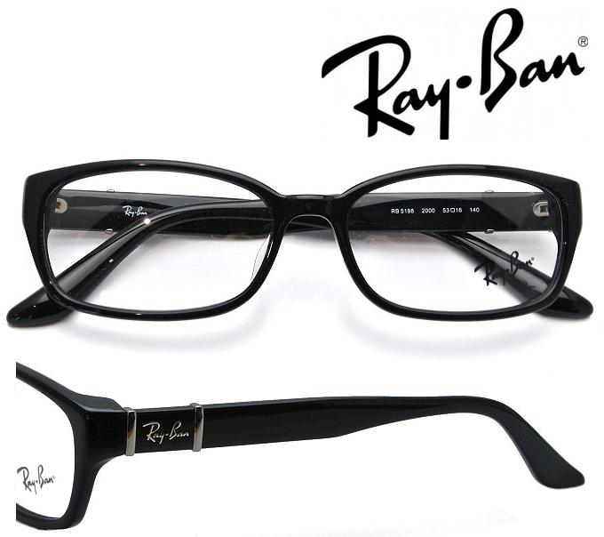 【ルックスオティカジャパン 正規品/メーカー保証書付】 Ray-Ban (レイバン) メガネフレーム 53サイズ RX5198 2000【送料無料】