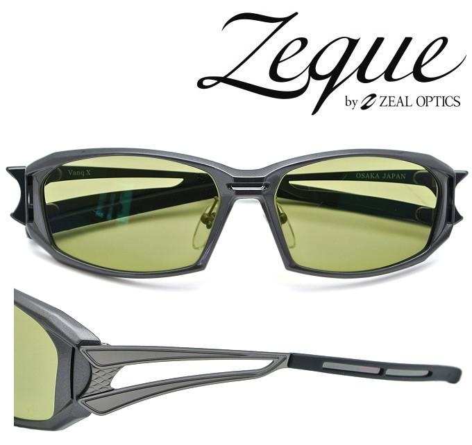 Zeque by ZEAL OPTICS ゼクー バイ ジールオプティクス サングラス Vanq X(ヴァンク エックス)F-1763 ガンメタル 偏光レンズ TALEX (タレックス) イーズグリーン 【送料無料】