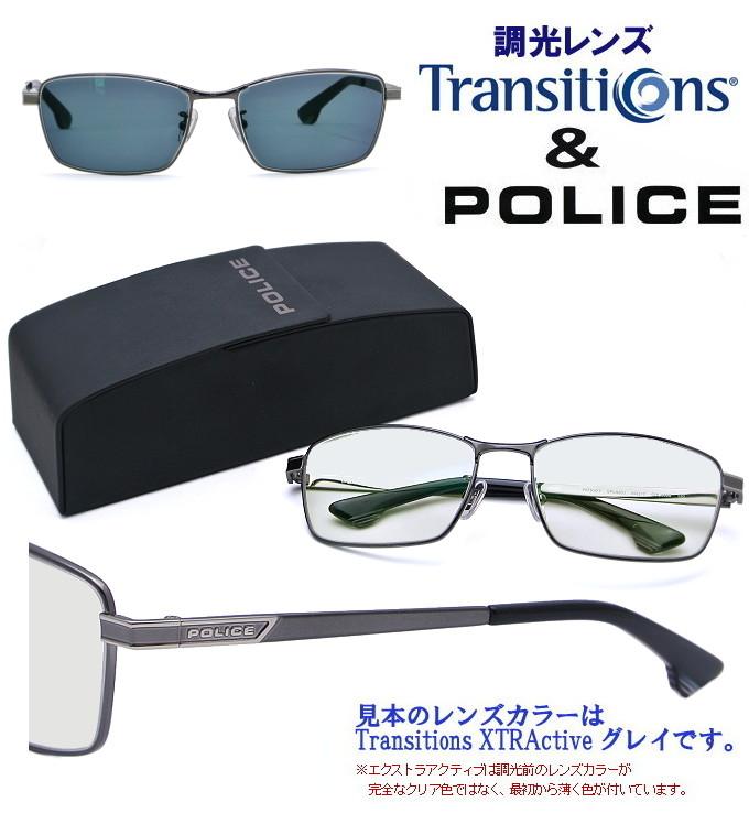 POLICE(ポリス) サングラス SPLA60J 568 ガンメタル+Transitions(トランジションズ)/Transitions XTRActive(トランジションズ エクストラアクティブ) 度なし 調光レンズ お買い得セット ハードマルチ(反射防止コート)+SHC(超撥水コート)標準装備