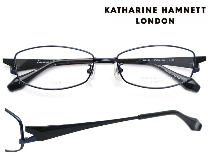 KATHARINE HAMNETT LONDON (キャサリンハムネットロンドン) メガネフレーム 55サイズ KH-9165 2 ネイビー/ブラック 【送料無料】