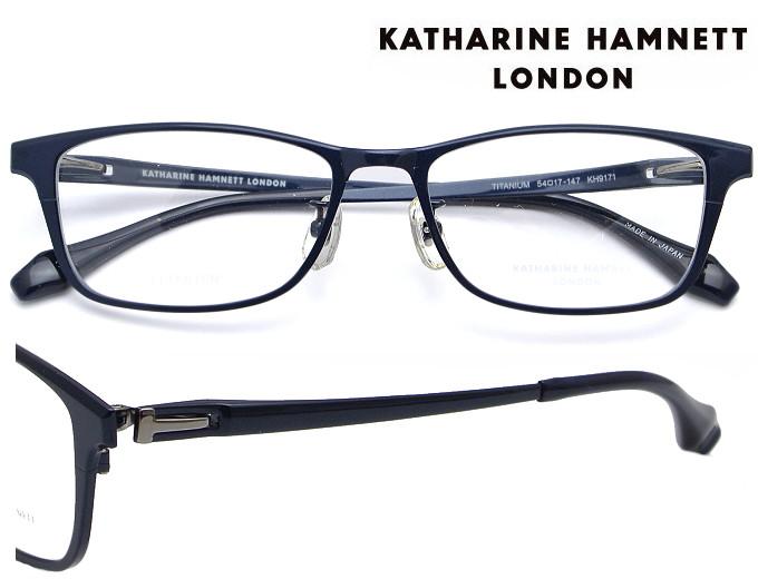 KATHARINE HAMNETT LONDON (キャサリンハムネットロンドン) メガネフレーム 54サイズ KH-9171 3 パールネイビー/パールネイビー(ライトグレー)【送料無料】