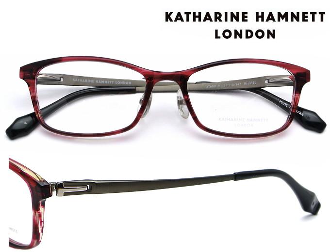 KATHARINE HAMNETT LONDON (キャサリンハムネットロンドン) メガネフレーム 54サイズ KH-9173 4 ワインササ/グレーマット(シルバー)【送料無料】