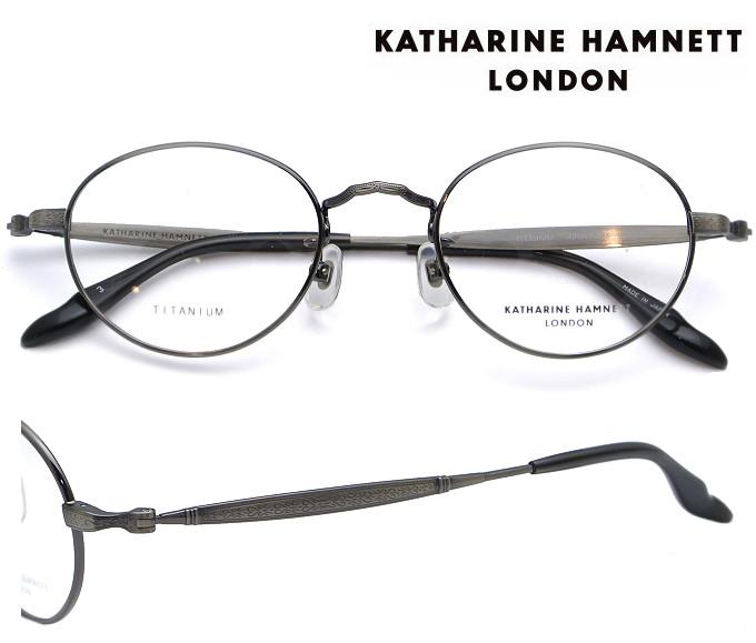 KATHARINE HAMNETT LONDON (キャサリンハムネットロンドン) メガネフレーム 48サイズ KH-9511 3 アンティークシルバー【送料無料】
