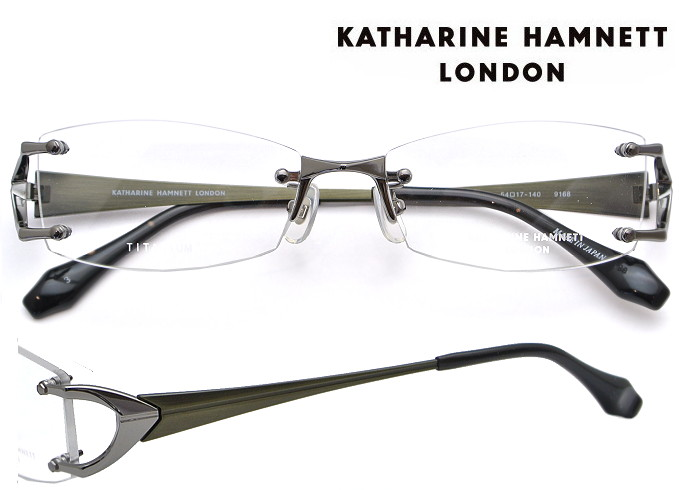 KATHARINE HAMNETT LONDON (キャサリンハムネットロンドン) メガネフレーム 54サイズ KH-9168 3 ライトグレー/シャーリンググリーン【送料無料】