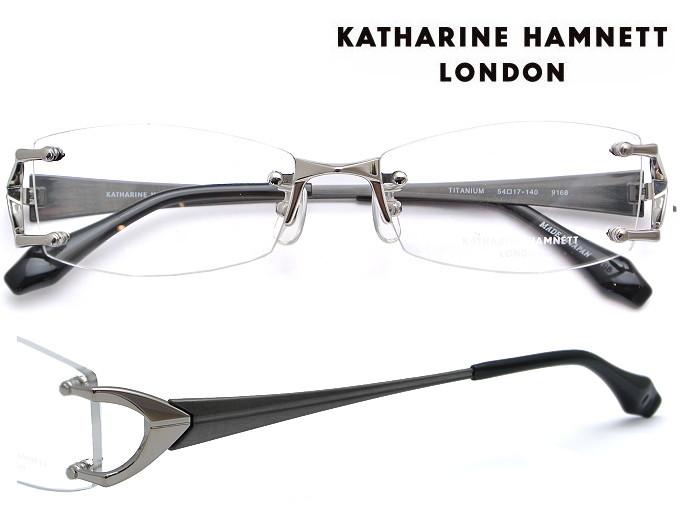 KATHARINE HAMNETT LONDON (キャサリンハムネットロンドン) メガネフレーム 54サイズ KH-9168 1 シルバー/シャーリンググレー【送料無料】