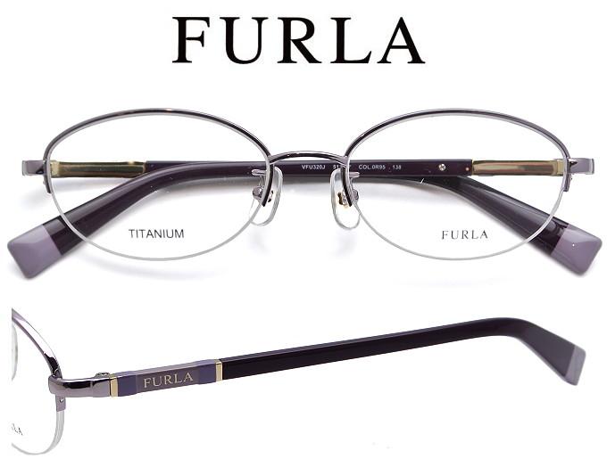 FURLA (フルラ) メガネフレーム VFU320J 0R95 51サイズ ライトパープル/ダークパープル
