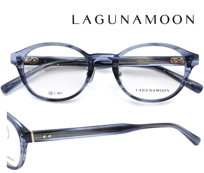 LAGUNAMOON(ラグナムーン) ブルー系 鼻パット付き メガネフレーム LM-5034 1 49サイズ