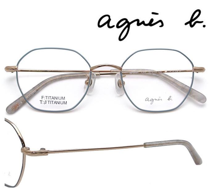 agnes b (アニエス ベー) メガネフレーム 50-0051 Col.3 47サイズ ライトゴールド・ブルーグレー