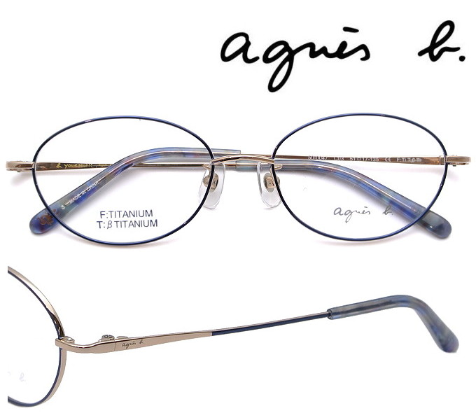 agnes b (アニエス ベー) メガネフレーム 50-0047 Col.3 51サイズ ライトゴールド・ネイビー