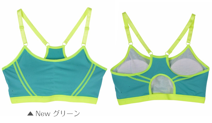 d29add47b0c19 Women s running clothing variations bra padded non wire bra sweat drying  Marathon 532P17Sep16