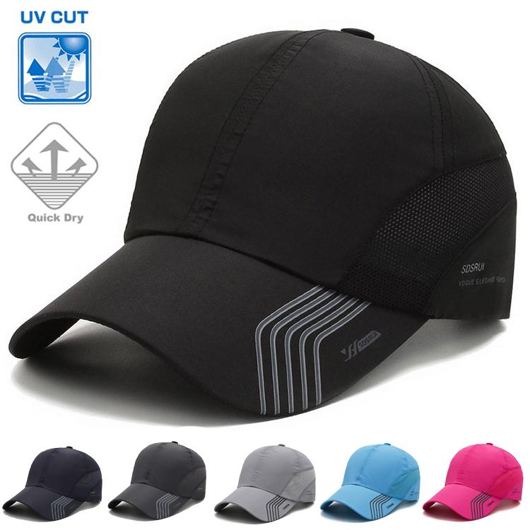 ポリエステル素材の速乾キャップ ランニング ジョギング 特価 大きめサイズ 日よけ キャップ深め 帽子 通気性 レディース 速乾 スポーツキャップ メンズ キャップ 安全