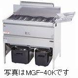 マルゼン涼厨フライヤー(自動点火)一槽式型式:MGF-C40K寸法:幅880mm 奥行610mm 高さ800mm バック150mm送料:無料 (メーカーより)直送保証:メーカー保証付