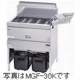 マルゼン涼厨フライヤー(自動点火)一槽式型式:MGF-C30K寸法:幅680mm 奥行610mm 高さ800mm バック150mm送料:無料 (メーカーより)直送保証:メーカー保証付