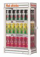 タイジ カン・ペットウォーマー型式:CW54-R3寸法:幅205mm 奥行365mm 高さ625mm送料:無料 (メーカーより)直送保証:メーカー保証付