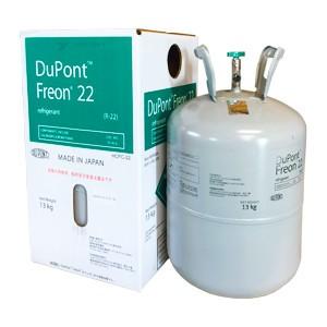 三井ジュポン製フロンガス型式:R22送料:無料 (メーカーより)直送保証:メーカー保証付13 kg NRC缶