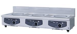 ホシザキ・星崎電磁調理器型式:HIH-555C15E-1(旧HIH-555C15E)寸法:幅1500mm 奥行600mm 高さ280mm送料:無料 (メーカーより)直送保証:メーカー保証付3口 5.0kw × 3
