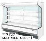 フクシマガリレイ多段オープンショーケース(野菜・果物)型式:KMC-86EKTM3S寸法:幅2518mm 奥行910mm 高さ1940mm送料:無料 (メーカーより)直送保証:メーカー保証付受注生産品