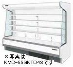 フクシマガリレイ多段オープンショーケース(乳加工食品・日配)型式:KMX-66GKTO4S寸法:幅1909mm 奥行1110mm 高さ1940mm送料:無料 (メーカーより)直送保証:メーカー保証付受注生産品