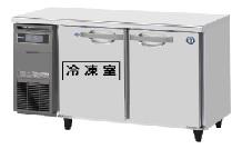 ホシザキ・星崎ヨコ型冷凍冷蔵庫型式:RFT-120MNCG(旧RFT-120MNF)寸法:幅1200mm 奥行600mm 高さ800mm送料:無料 (メーカーより直送)保証:メーカー保証付