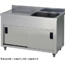 アズマ・東製作所一槽水切キャビネットシンク型式:APM1-900H寸法:幅900mm 奥行600mm 高さ800mm送料:無料 (メーカーより)直送保証:メーカー保証付