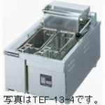 ニチワ電気フライヤー(卓上タイプ)型式:TEF-10-5-D寸法:幅300mm 奥行600mm 高さ250mm送料:無料 (メーカーより)直送保証:メーカー保証付