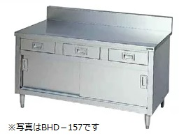 マルゼン調理台・引出し引戸付(ステンレス戸・バックガードあり)型式:BHD-074寸法:幅750mm 奥行450mm 高さ800mm送料:無料 (メーカーより)直送保証:メーカー保証付