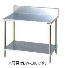 マルゼン作業台・スノコ板付(バックガードあり)型式:BW-127寸法:1200m 奥行750mm 高さ800mm送料:無料 (メーカーより)直送保証:メーカー保証付
