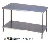 マルゼン作業台・スノコ板付(バックガードなし)型式:BW-074N寸法:幅750m 奥行450mm 高さ800mm送料:無料 (メーカーより)直送保証:メーカー保証付