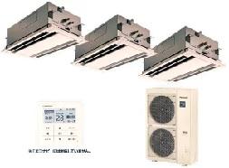 パナソニック(旧サンヨー)PanasonicGシリーズ 2方向天井カセット形《超省エネ》同時トリプルタイプ型式:PA-P160L6GTNB電源:三相200Vサイズ:6馬力相当送料:無料 (メーカーより)直送保証:メーカー保証付