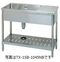 タニコー一槽台付シンク(バックガードなし)型式:TX-1SB-1045NB寸法:幅1000m 奥行450mm 高さ800mm送料:無料 (メーカーより)直送保証:メーカー保証付