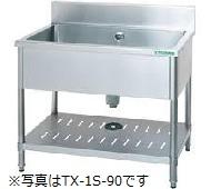 タニコー一槽シンク(バックガードあり)型式:TX-1S-645寸法:幅600mm 奥行450mm 高さ800mm送料:無料 (メーカーより)直送保証:メーカー保証付