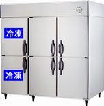 ダイワ・大和インバータ制御タテ型冷凍冷蔵庫《エコ蔵くん》型式:633YS2-EC(旧623YS2-EC)寸法:幅1800mm 奥行650mm 高さ1905mm送料:無料 (メーカーより直送)保証:メーカー保証付