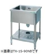 タニコー一槽シンク(バックガードなし)型式:TX-1S-90NB寸法:幅900mm 奥行600mm 高さ800mm送料:無料 (メーカーより)直送保証:メーカー保証付