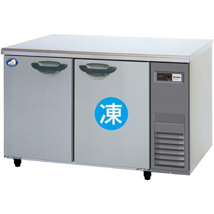 パナソニック(旧サンヨー)横型インバーター冷凍冷蔵庫型式:SUR-K1271CA-R寸法:幅1200mm 奥行750mm 高さ800mm送料:無料 (メーカーより)直送保証:メーカー保証付機械室右タイプ